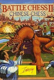 Battle Chess II: Chinese Chess Poster