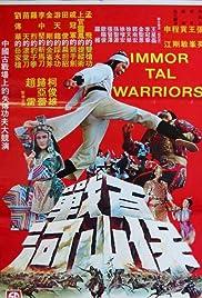 Bai zhan bao shan he Poster