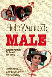 Help Wanted: Male Poster