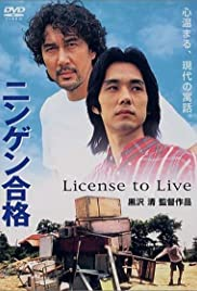 License to Live Poster
