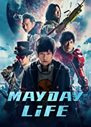Mayday LiFE 3D (2019) poster