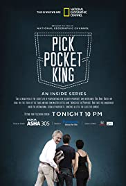 Pickpocket King (2011) - Documentary.