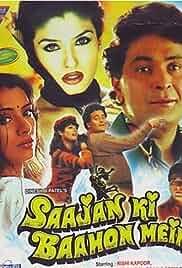 Saajan Ki Baahon Mein Poster