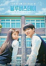 Blue Birthday (2021) poster