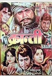 Kranti(1981) Poster - Movie Forum, Cast, Reviews