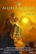 Image of Muhammad: The Last Prophet