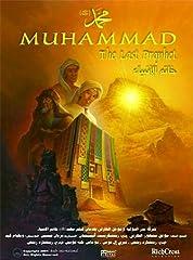 Muhammad: The Last Prophet poster