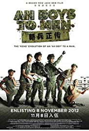 Ah Boys to Men (2012) Poster - Movie Forum, Cast, Reviews