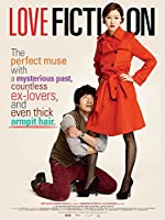 Love Fiction(2012)