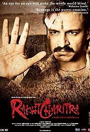 Rakhta Charitra(2010) Poster - Movie Forum, Cast, Reviews