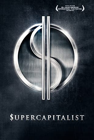 Supercapitalist (2012)
