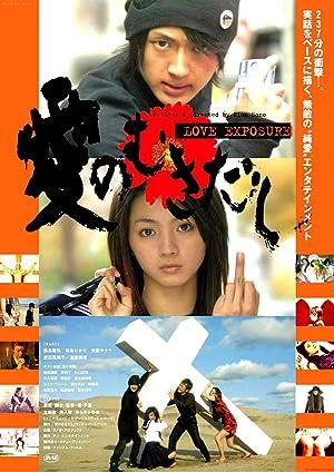 Love Exposure poster