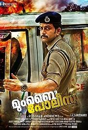 Mumbai Police(2013) Poster - Movie Forum, Cast, Reviews