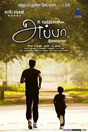 Appa (2016) Download on Vidmate