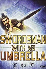 Swordsman with an Umbrella Poster
