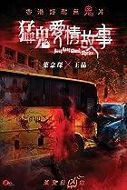 Image of Hong Kong Ghost Stories