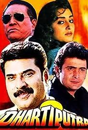 Dhartiputra Poster