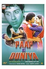 Paap Ki Duniya Poster