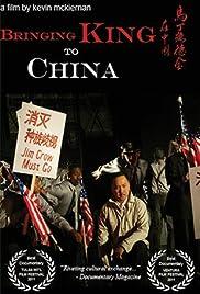 Bringing King to China Poster