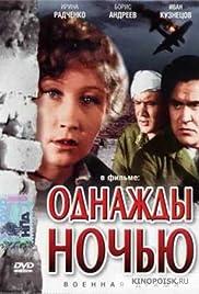 Odnazhdy nochyu Poster