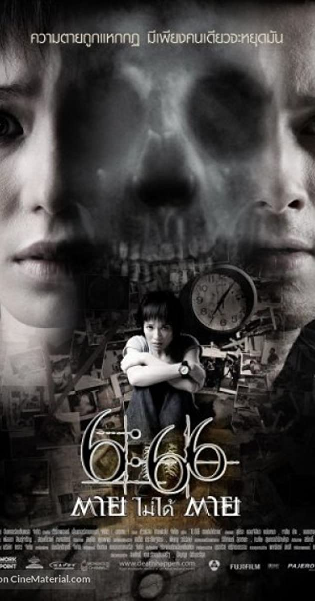 forget me not full movie filipino version song