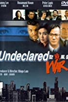 Image of Undeclared War