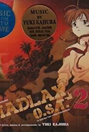 Madlax Poster - TV Show Forum, Cast, Reviews