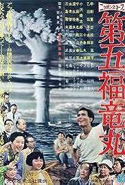 Lucky Dragon No. 5 Poster