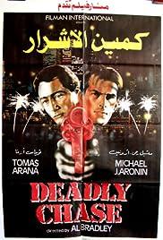 Sapore di morte Poster