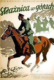 Zastava v gorakh Poster