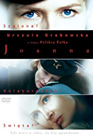 Joanna(2010) Poster - Movie Forum, Cast, Reviews