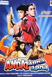 Andaz Apna Apna(1994) Poster - Movie Forum, Cast, Reviews