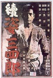 Zoku Sugata Sanshirô Poster