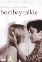 Primary image for Bombay Talkie