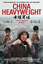 Image of China Heavyweight