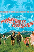 Image of The Happiness of the Katakuris