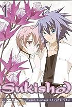 Image of Sukisho
