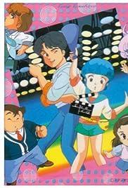 Mahô no tenshi Creamy Mami: Long Goodbye Poster