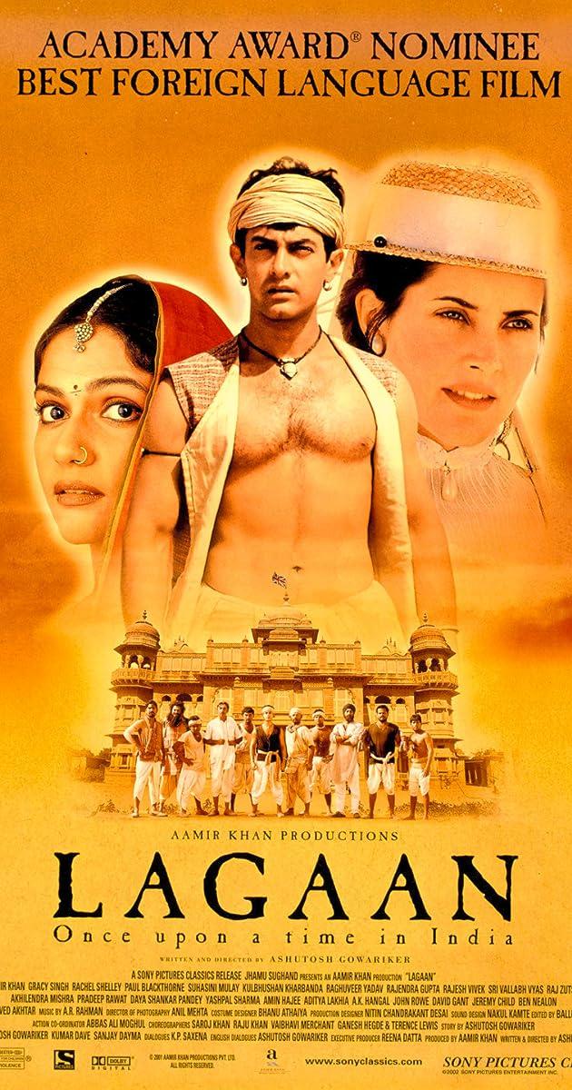 Lagaan: Once Upon a Ti... Gracy Singh Lagaan
