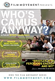 Who's Camus Anyway Poster