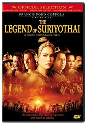 The Legend of Suriyothai poster