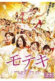 Watch Movie Love Strikes! (2011)