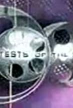 Primary image for Screen Tests of the Stars