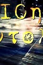 Image of 10i entoli