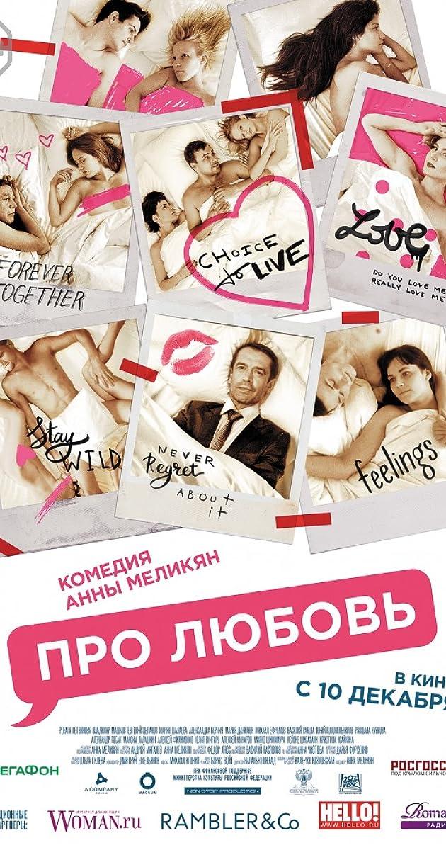 фильм про любовь проституток