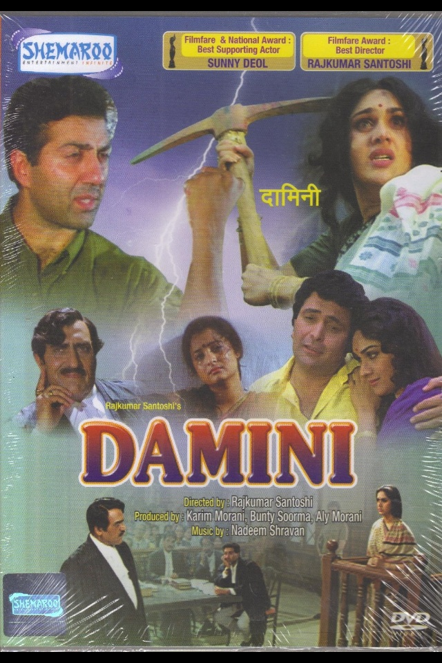 Damini Hindi Full Full Movie Download In HD Watch Online