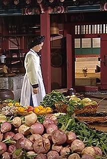 Aktori Mi-kyeong Yang