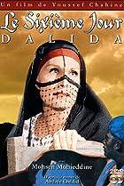 Image of Al-yawm al-Sadis