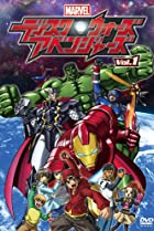 Image of Marvel Disk Wars: The Avengers