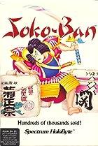 Image of Soko-Ban
